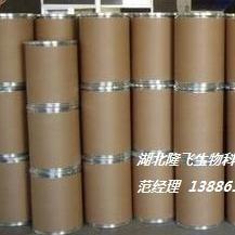 隆飞盐酸环丙沙星产品用途