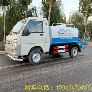 广州2方电动洒水车型号齐全