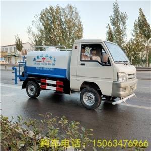 惠州2方电动四轮洒水车价格厂家销售电话