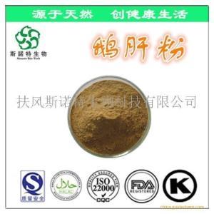 鹅肝粉 鹅肝肽粉 鹅肝提取物 鹅肝冻干粉