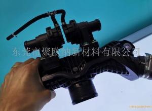 BL3200H中石化巴陵PA6 产品图片