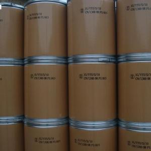 隆飞5-硝基间苯二甲酸现货供应