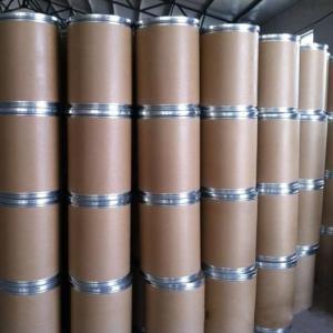 5-氨基四氮唑(无水) 99% 厂家  现货供应