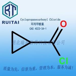 环丙甲酸 99%含量 自产自销