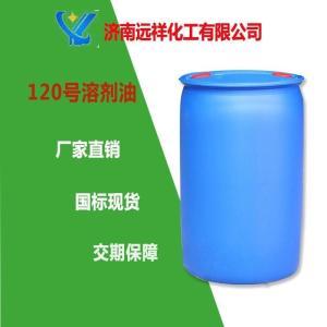 优级120号溶剂油(工业庚烷)