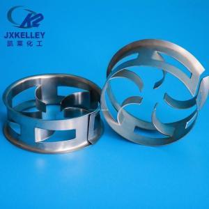 金属阶梯环填料 不锈钢碳钢填料