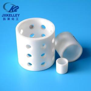 塑料拉西环填料  PP拉西环散堆填料