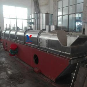 工业用盐烘干机