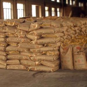 靛红酸酐(衣托酸酐)118-48-9| 厂家 原料 价格 用于有机合成。用作医药、农药、染料的原料,是除草剂苯达松的重要