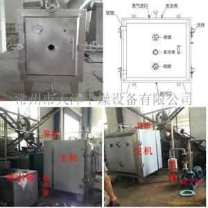 天泽牌静态真空干燥机可回收溶剂烘干机 产品图片