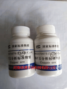 GBW(E)070076铜矿石成分分析标准物质100g/瓶
