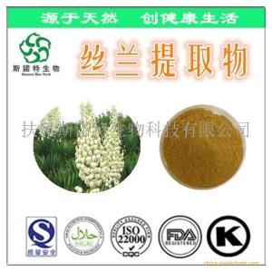 丝兰提取物 丝兰皂甙60% 天然植物原料粉 现货包邮 COA