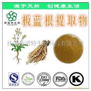 板蓝根提取物 板蓝根多糖 板蓝根黄酮 天然植物原料 自产自销
