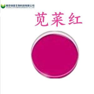 苋菜红厂家现货供应 食品级色素 着色剂 苋菜红检验方法