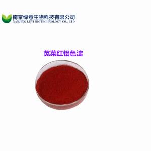 苋菜红铝色淀批发价 苋菜红铝色淀生产厂家 食品级苋菜红铝色淀检验方法