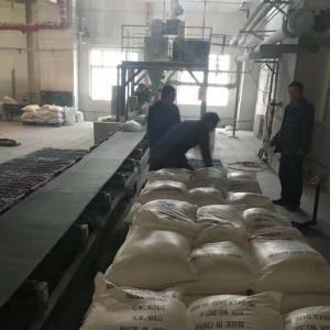 辽宁辽阳工业级元明粉厂家批发