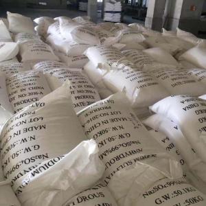 天津99%元明粉厂家批发产品图片
