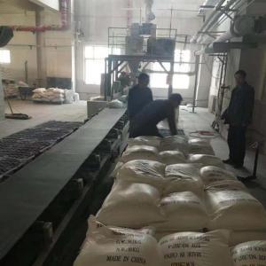北京工业级元明粉 厂家供应