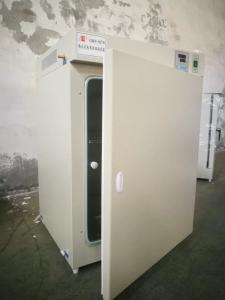 160L隔水式培养箱