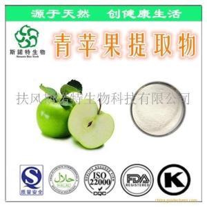 青苹果提取物速溶粉 青苹果提取物厂家 批发价格
