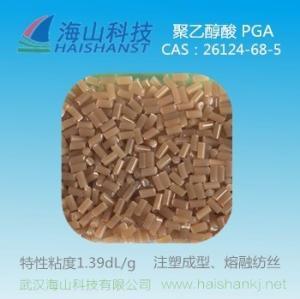 聚乙醇酸(又名聚羟基乙酸、聚乙交酯)PGA ;26124-68-5 产品图片