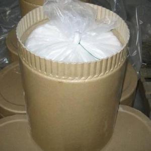 奥利司他(奥利斯他)高纯原料 产品图片