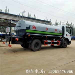 5吨8方10方12吨15方20吨东风福瑞卡洒水车
