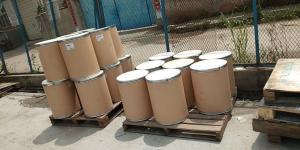 三嗪酮 154702-15-5  黄金产品,现货,优势供应