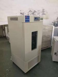 150L光照培养箱,东莞 恒温光照箱,小型智能光照培养箱