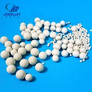 氧化铝填料瓷球 高铝瓷球 中铝球惰性氧化铝普通瓷球
