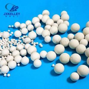中铝氧化铝陶瓷球