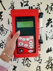 KM905手持式四组分烟气分析仪 产品图片