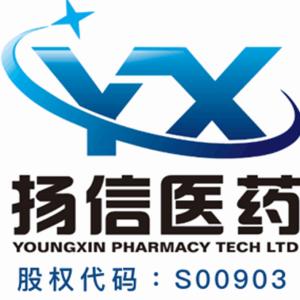 伊多塞班杂质(Edoxaban)480449-52-3产品图片