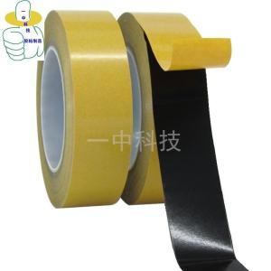 黑色遮光双面胶 PET遮光黑色双面胶 工厂定做生产