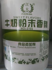 食品级牛奶粉末香精供应厂家