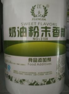 食品级牛油粉末香精生产厂家