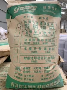 灌浆料-通过国家机构检测指标GB/T50448-2015