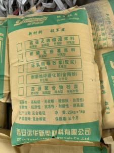 陕西西安CGM高强无收缩灌浆料