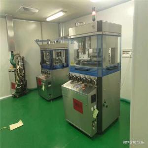 大量回收高速旋转压片机回收二手压片机