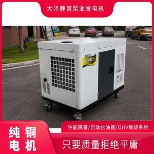 35千瓦静音柴油发电机实验室用