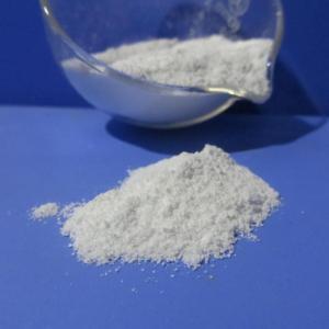 出售粉狀氯化鎂 99高含量工業級無水氯化鎂廠家產品圖片
