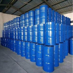 苯基双醚芴丙烯酸酯