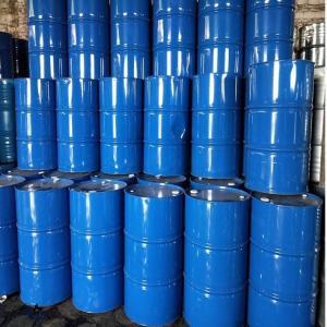 环氧丙基双酚芴丙烯酸酯