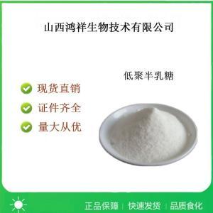 食品级低聚半乳糖使用方法