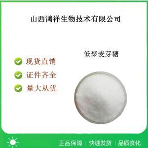 食品级低聚麦芽糖使用方法