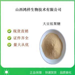 食品级大豆低聚糖使用方法