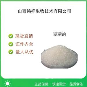 食品级糖精钠产品用法