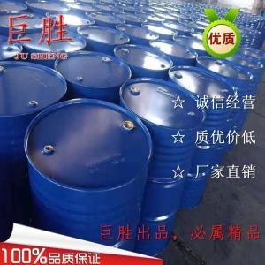 苯芴酮  (1009-14-9)黄金产品现货,优势供应 产品图片