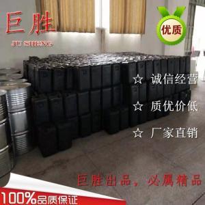 对苯二异氰酸酯(104-49-4) 产品图片