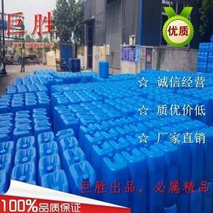 2-(2-甲氧基苯氧基)丙二酸二甲酯150726-89-9 现货供应 产品图片